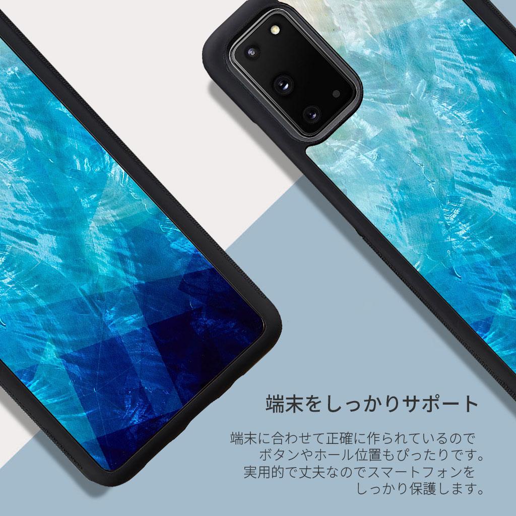 Galaxy S10/S10+