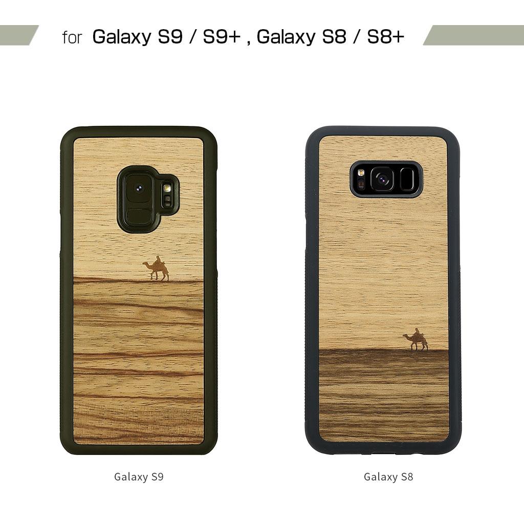 Galaxy S20 Plus ケース