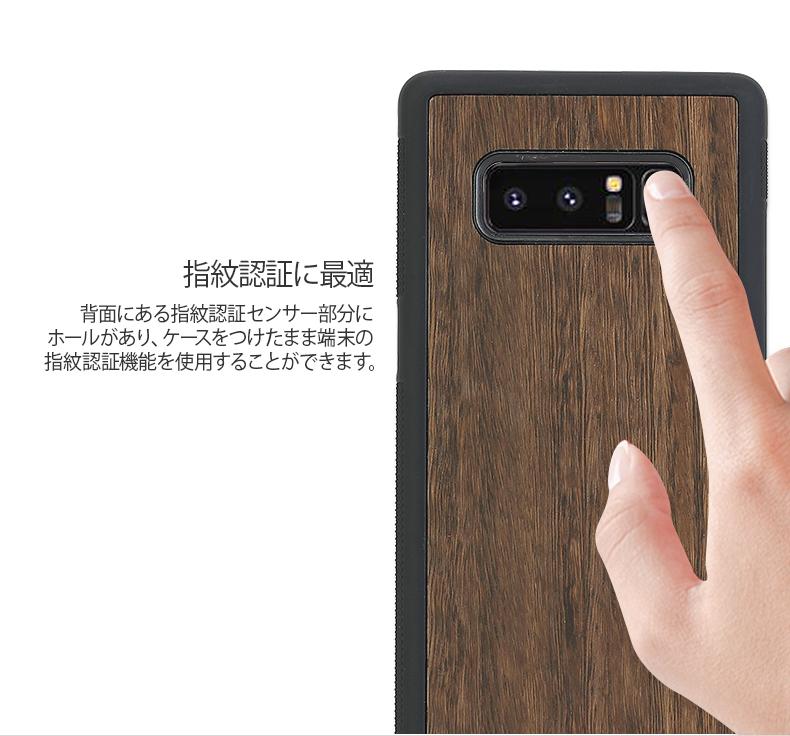 薄さ0.38mmの天然木素材
