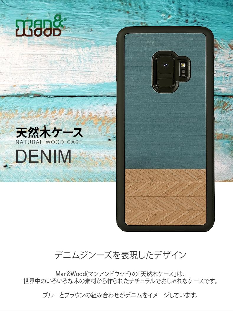 Galaxy S9 ケース Galaxy S9+ ケース 天然木