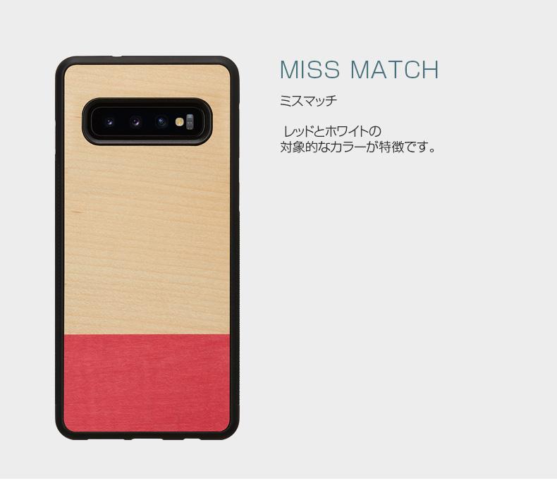 Man&Wood Miss match(マンアンドウッド ミスマッチ)