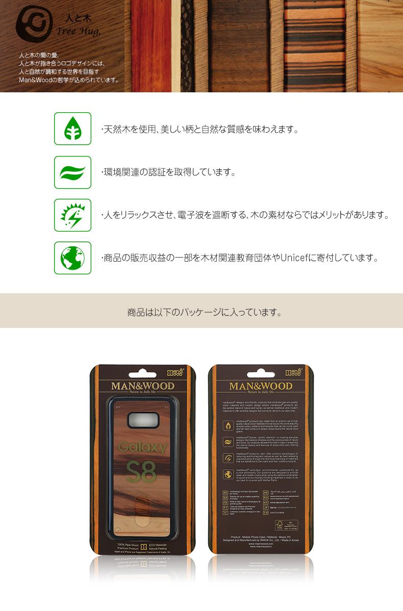 こだわりの天然木使用(ユーカリ