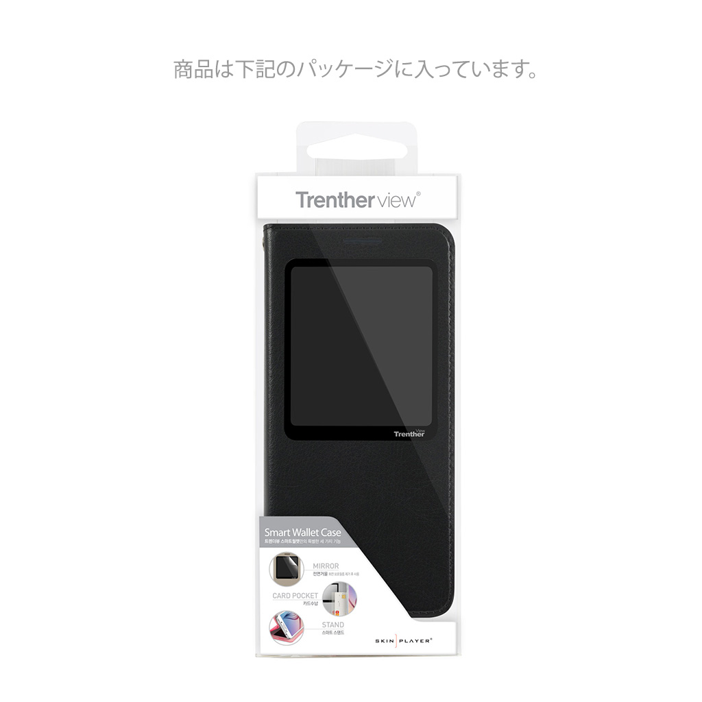 SKINPLAYER Trenther viewパッケージ