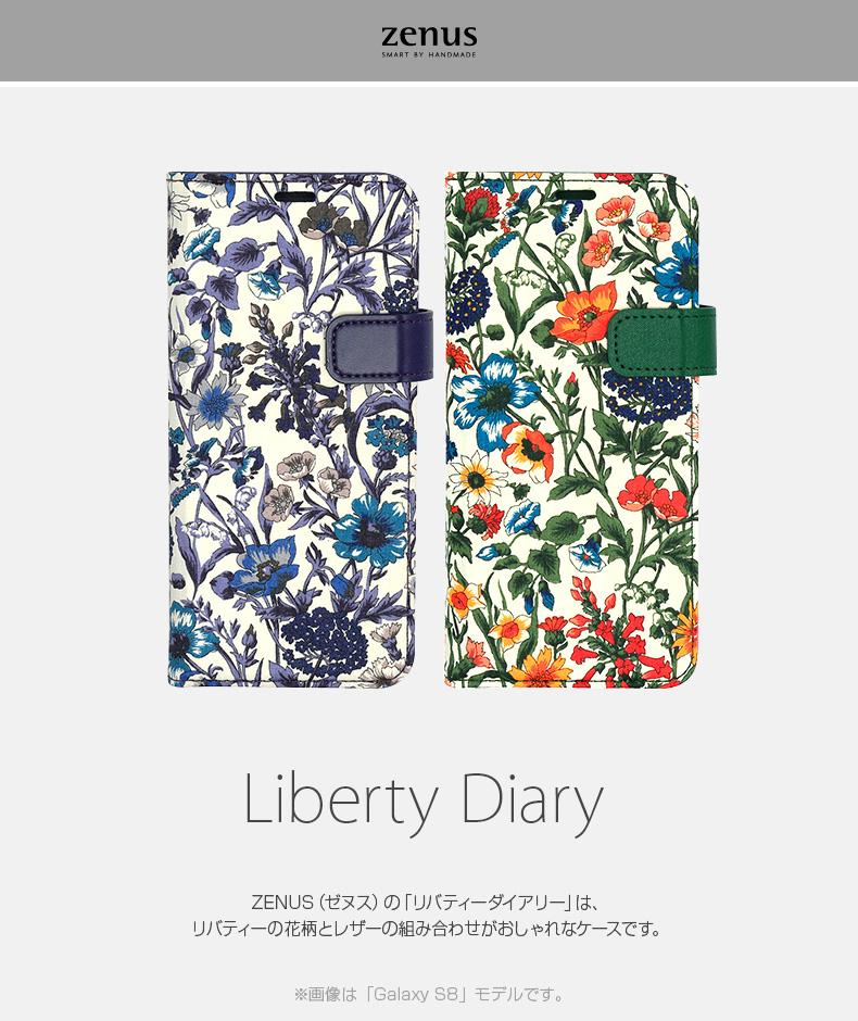 Galaxy S9 ケース Galaxy S8 ケース 手帳型