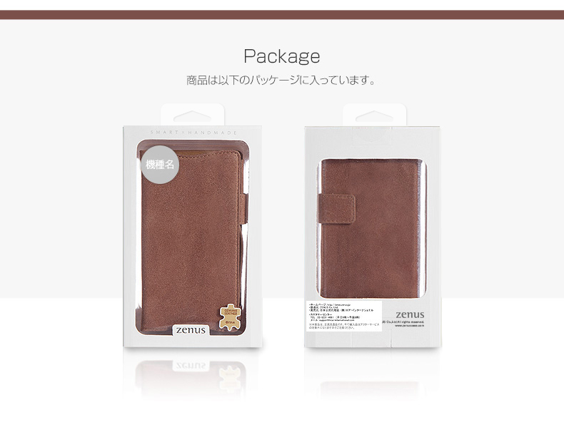 Galaxy S9 ケース 手帳型 ZENUS Denim Stitch Diary