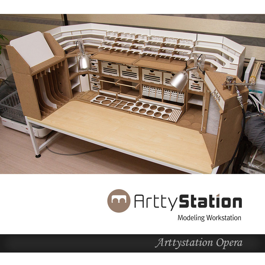 Arttystation(アーティステーション)OPERA