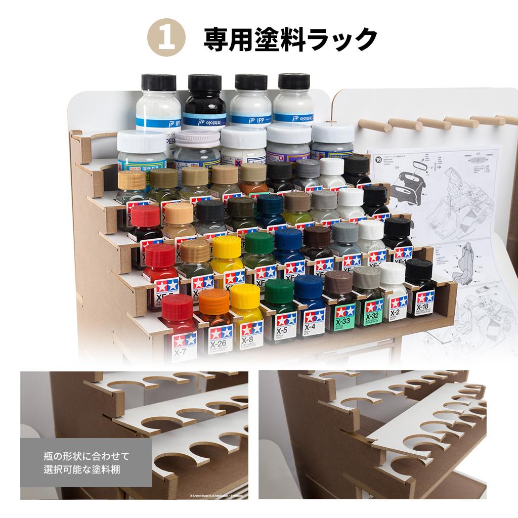 塗料ボトルの収納は作業スペース