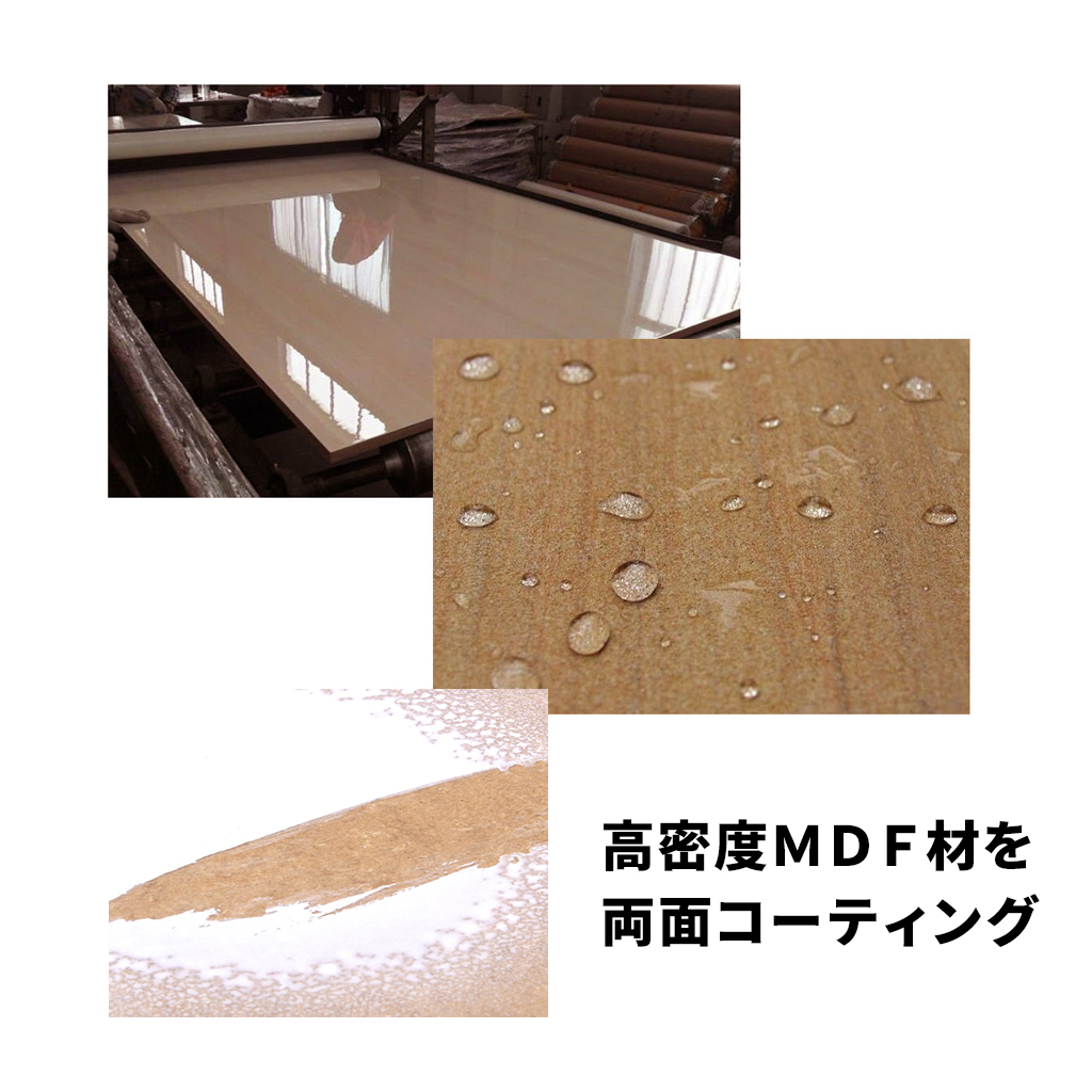 高密度MDF材を両面コーティング