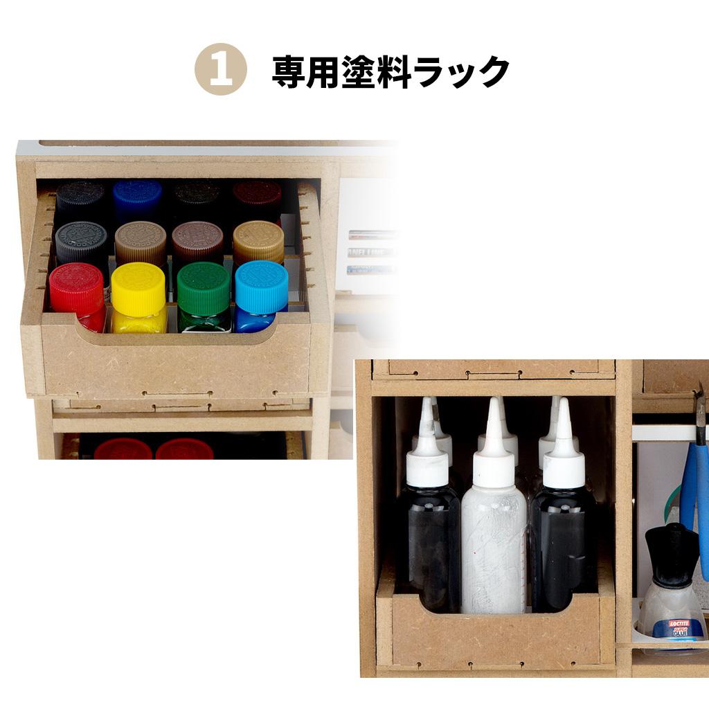 便利な塗料用の引き出しを4段