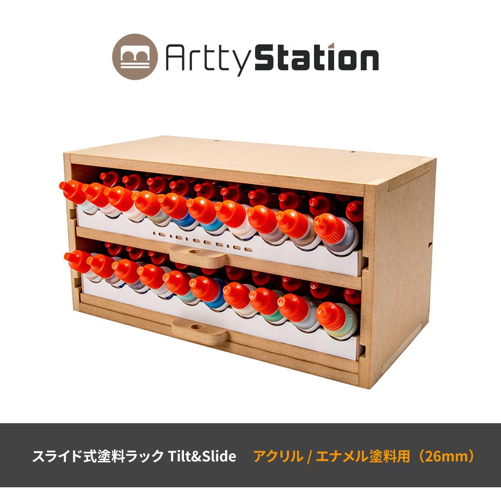 Arttystation(アーティステーション) Tilt&Slide 26mm