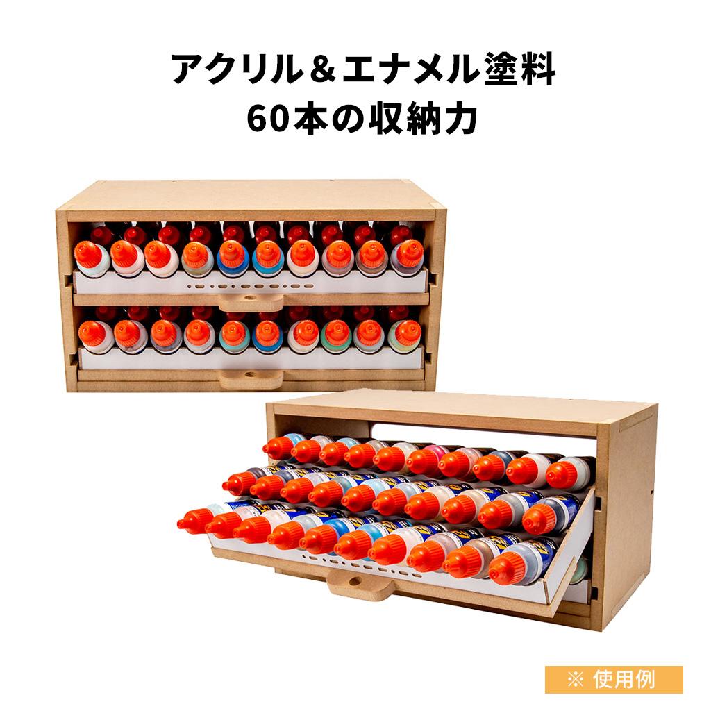 角瓶エナメル塗料