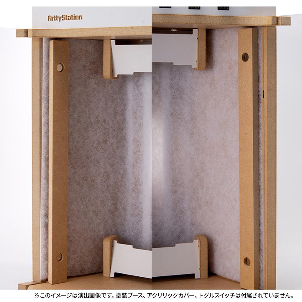 Opera's Option 塗装ブース Dust Filter