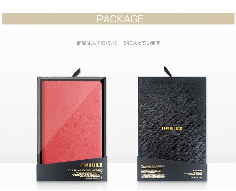 パッケージ画像-iPadmini4ケース