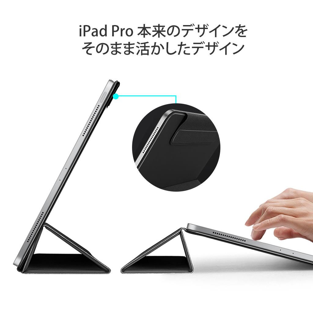iPad本来のデザインをそのまま活かせるデザイン
