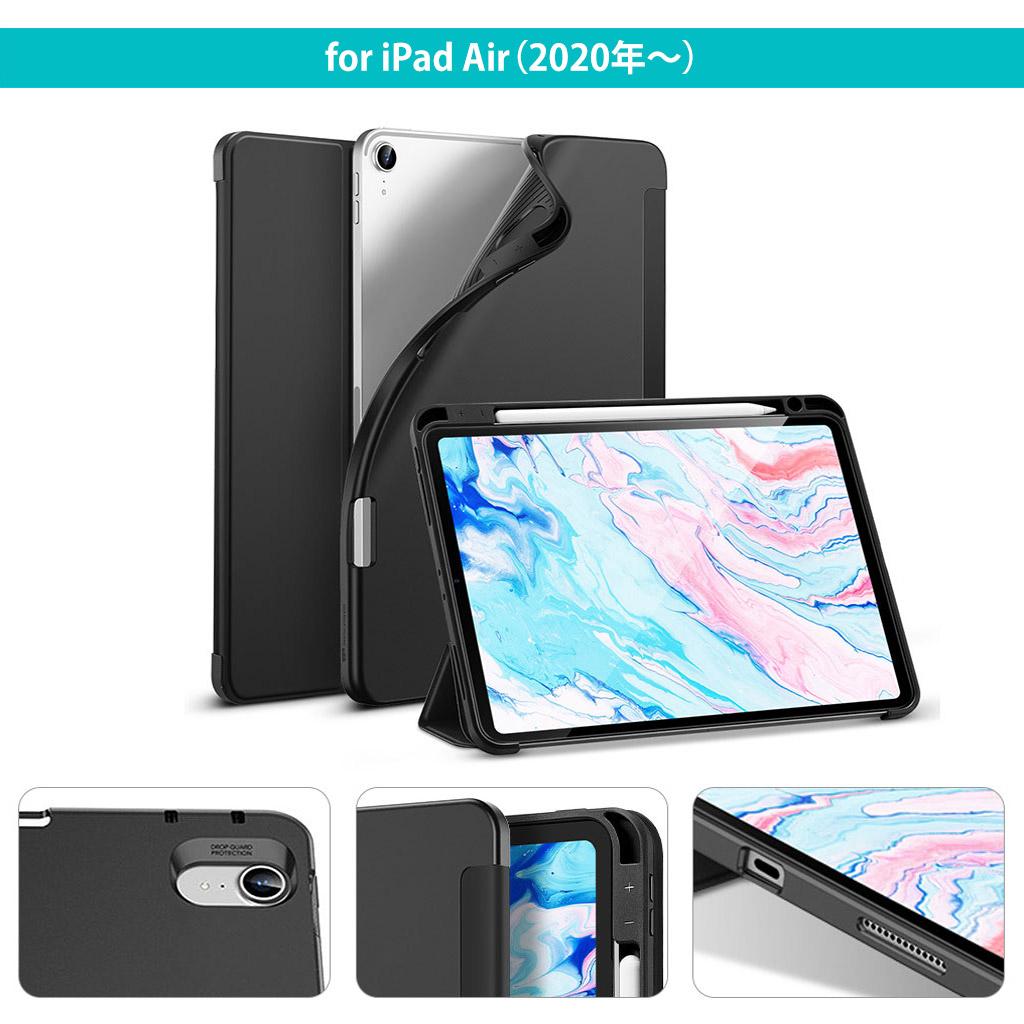 2020年、2018年iPadpro 11インチ用フリップ型