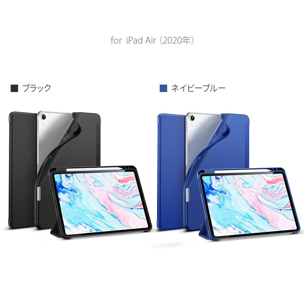 2020年、2018年iPadpro 12.9インチ用フリップ型