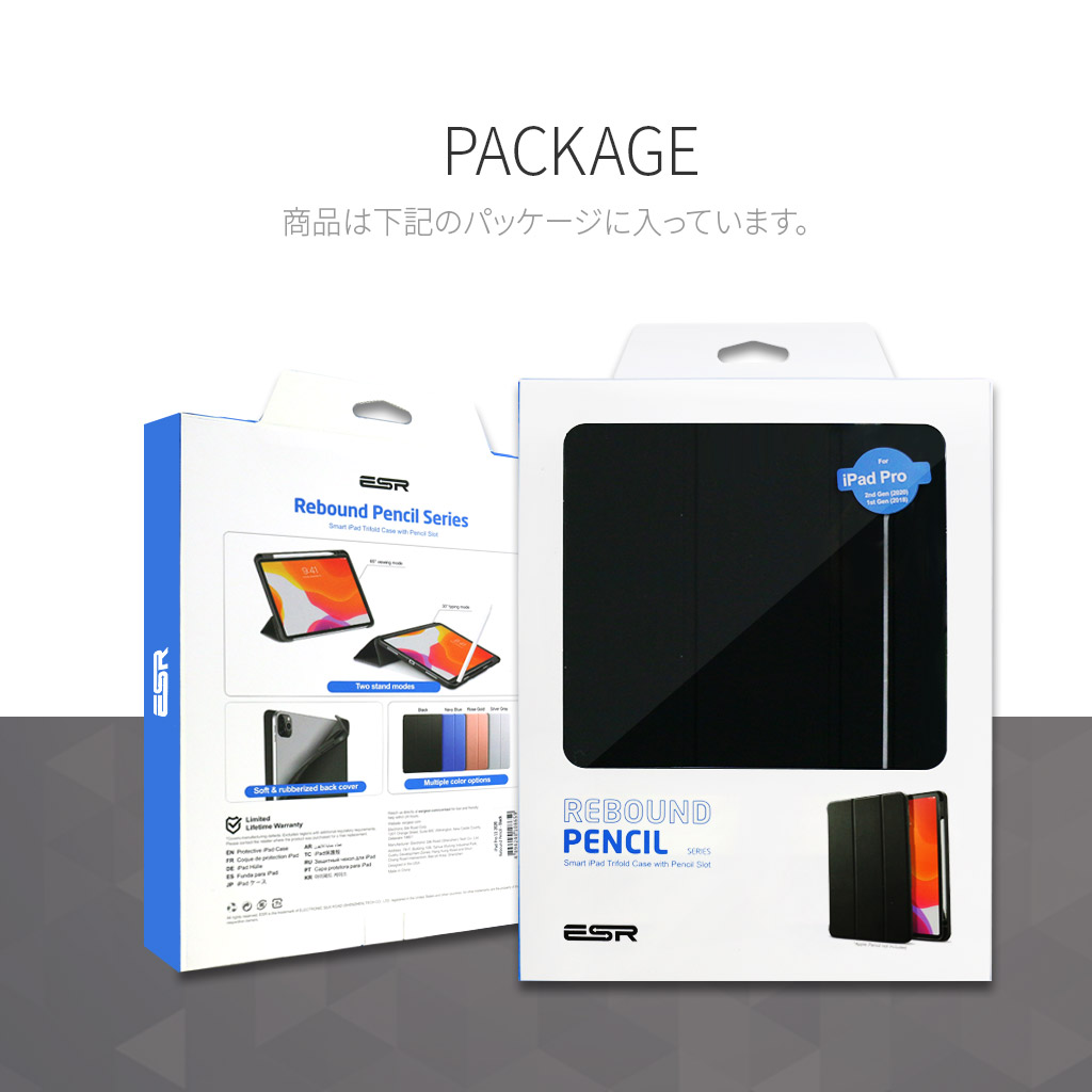 2020年、2018年iPadAir第4世代インチ用フリップ型