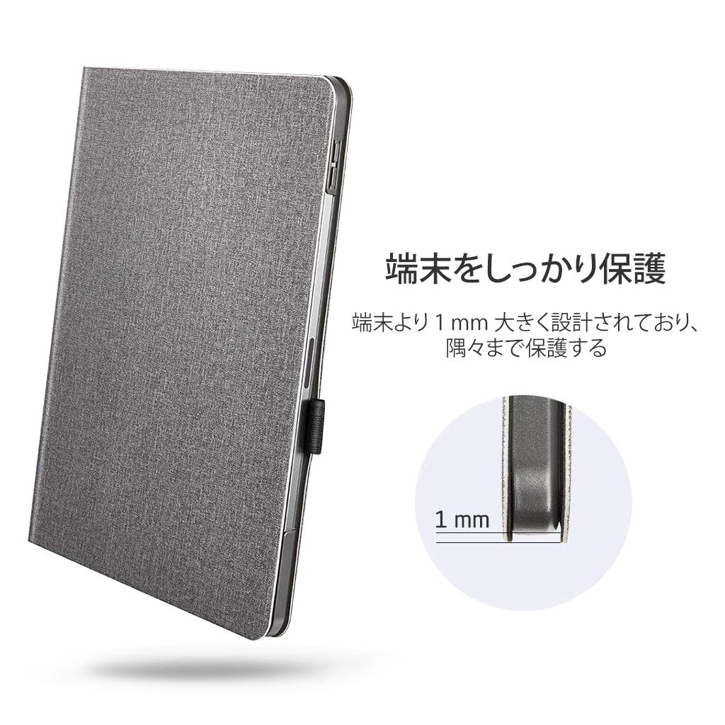 iPadPro端末をしっかり保護