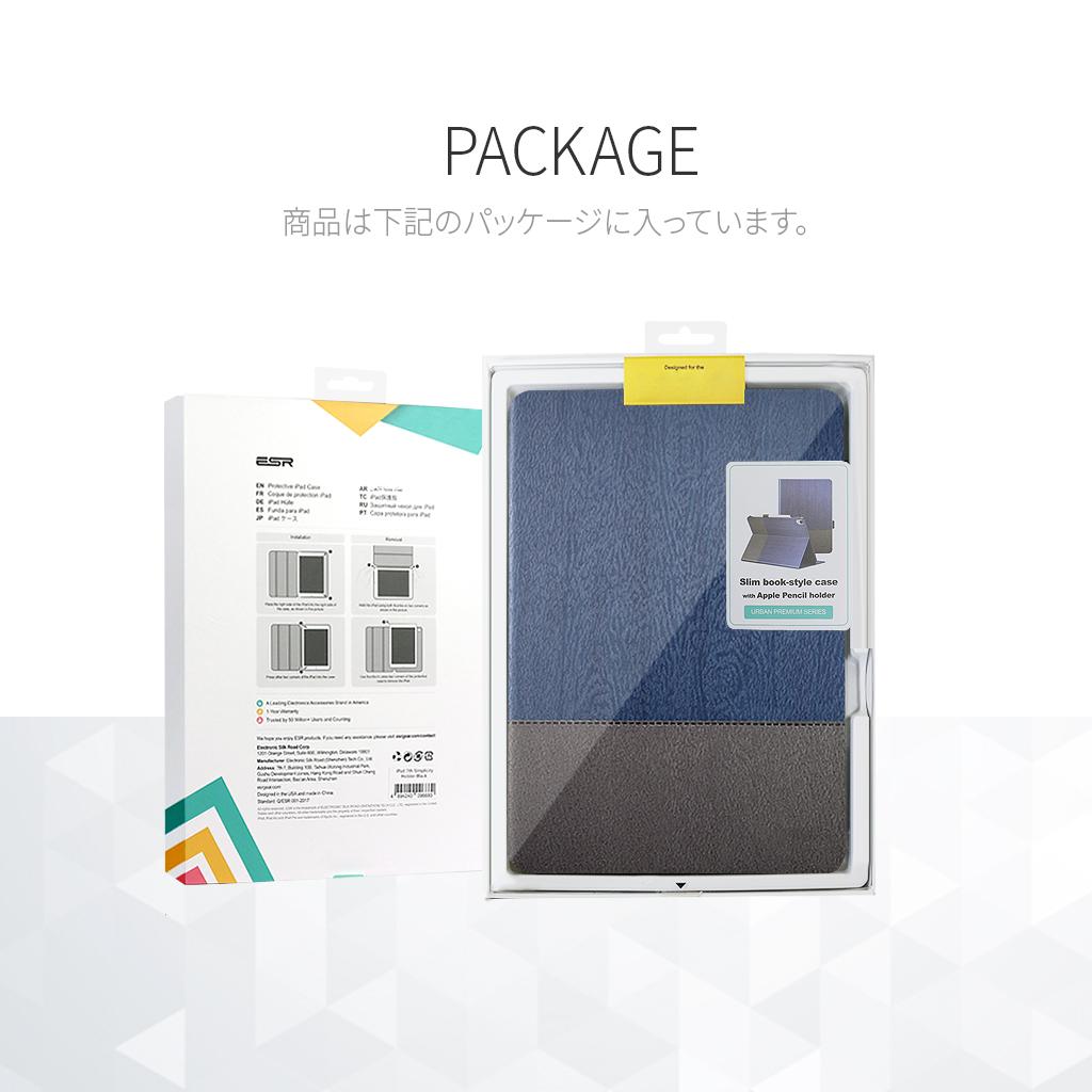 2020年、2018年iPadPro11インチ、2019年iPadPro10.2インチパッケージ