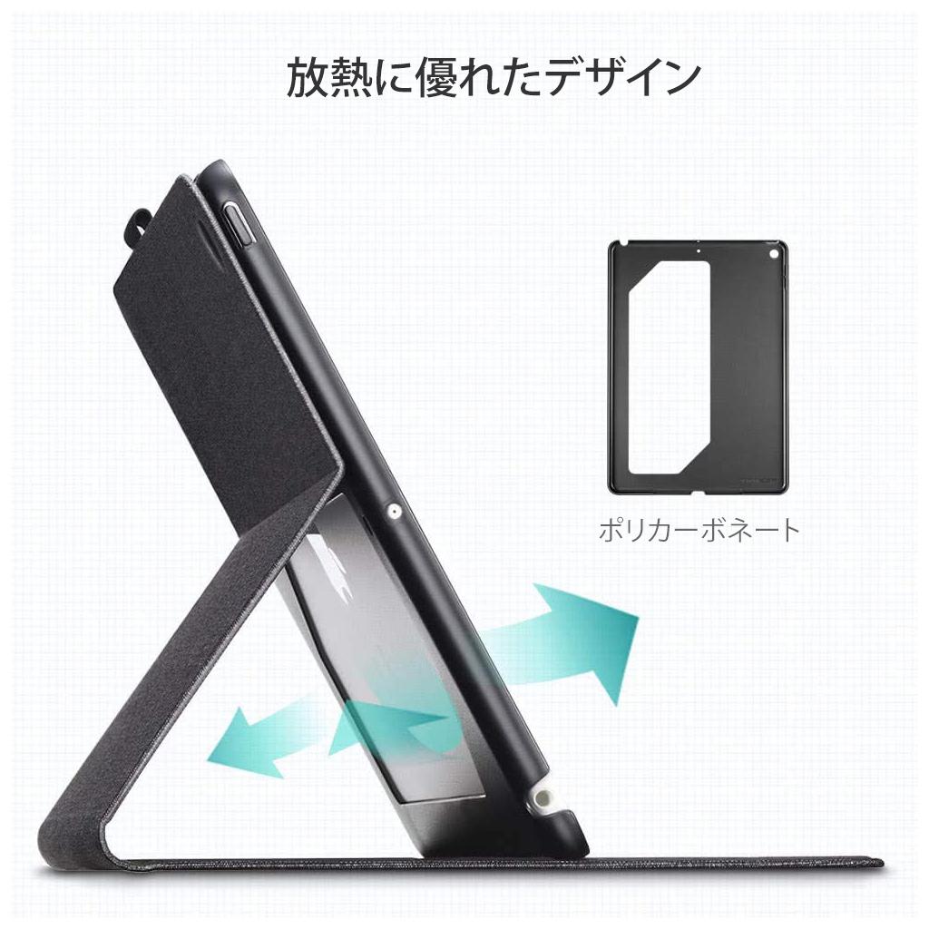 放熱に優れたデザインのiPadProケース