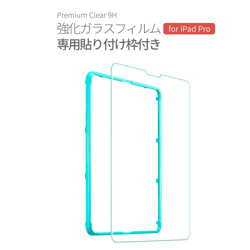 Premium Clear 9H 強化ガラス液晶保護フィルム