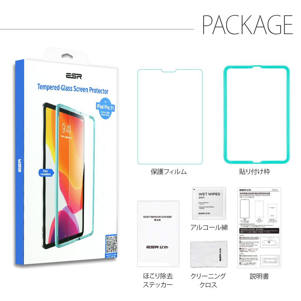 Premium Clear 9H 強化ガラス液晶保護フィルムパッケージ