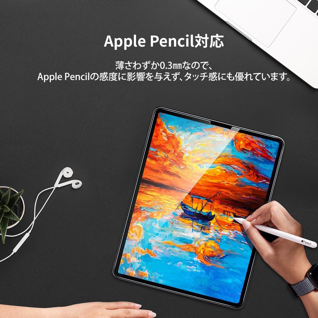 薄さわずか0.3�なので、Apple Pencilの感度に対応