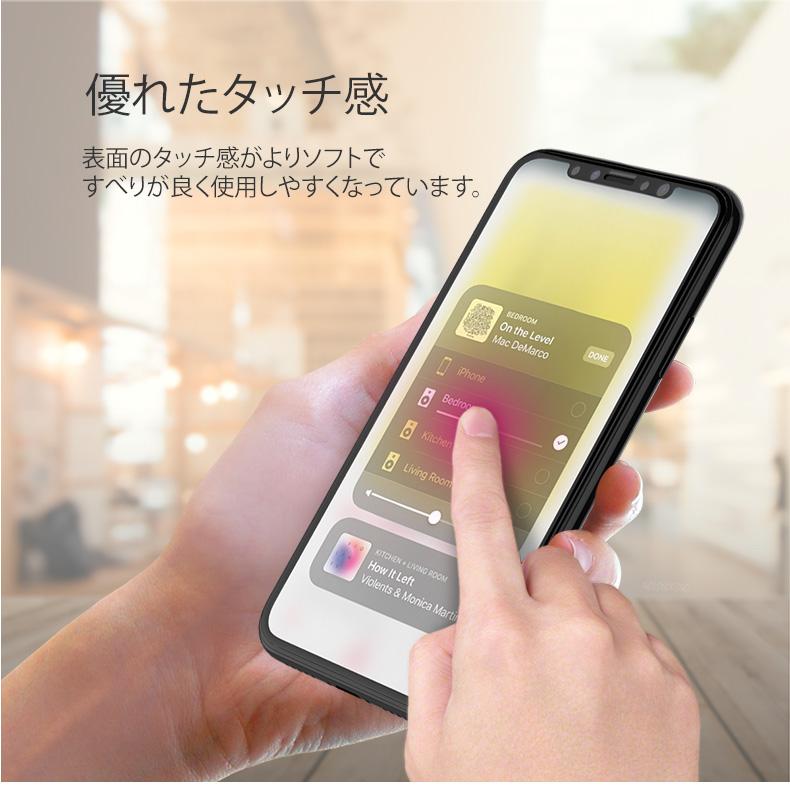 アイフォン 液晶保護フィルム