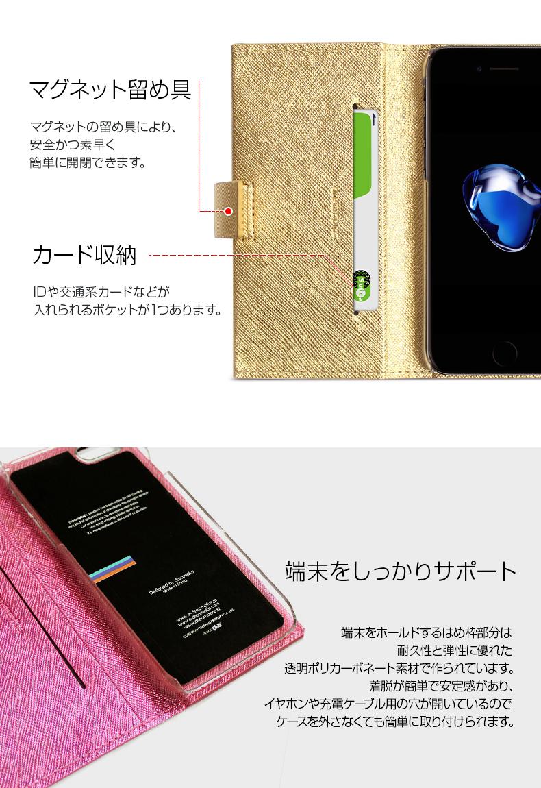 アイフォン カバー 4.7インチ