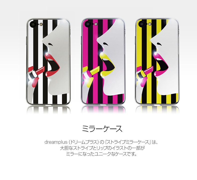 STRIPE MIRROR CASE