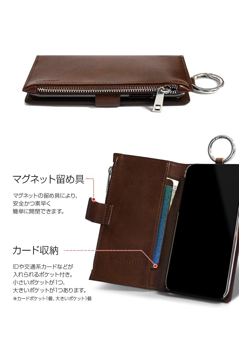 お財布ポケット付きケース