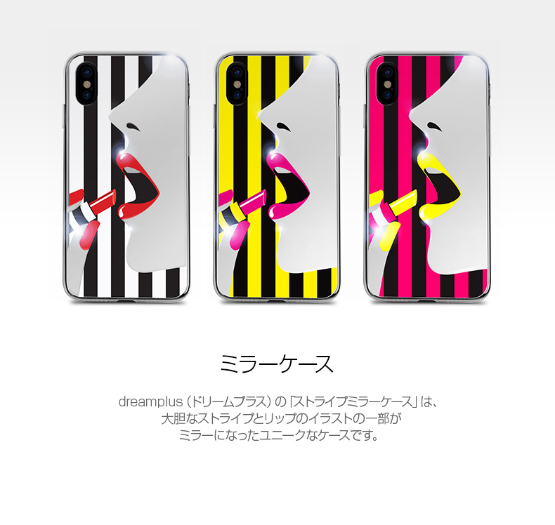 DreamPlus STRIPE MIRROR CASE
