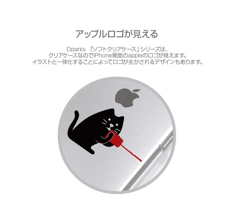 ソフトクリアケース 糸電話 話すネコ