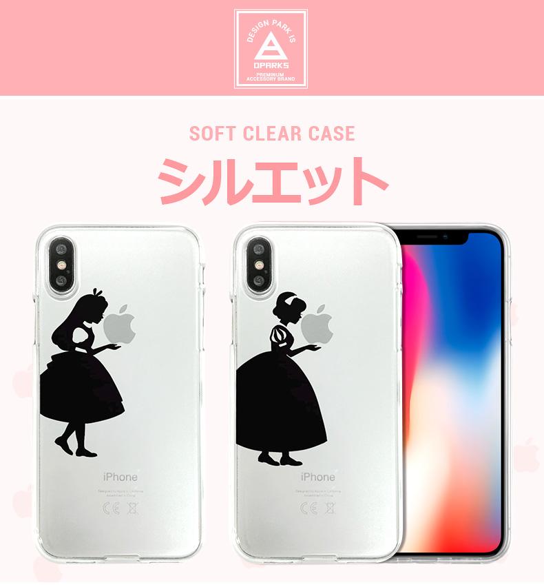 iPhone X ケース