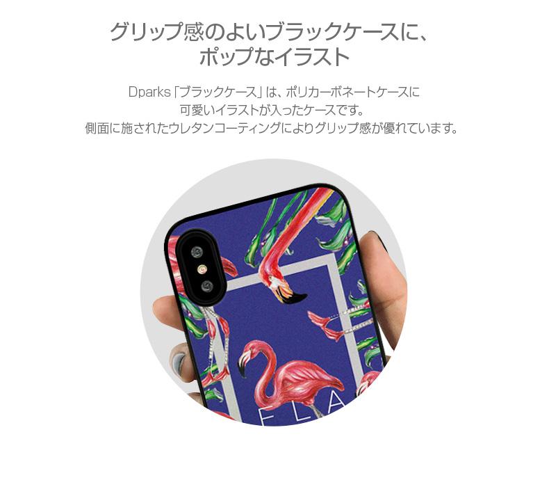 FLAMINGO SQUARE ブルー / ピンク