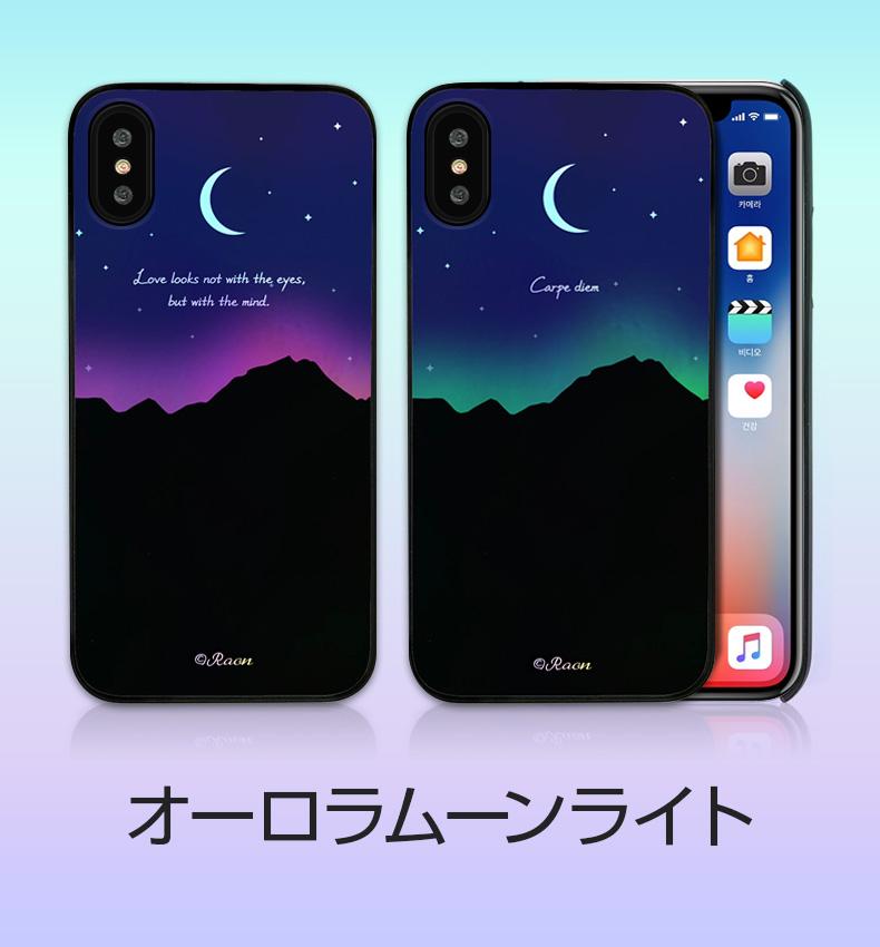Twinkle Case オーロラムーンライト ピンク / グリーン