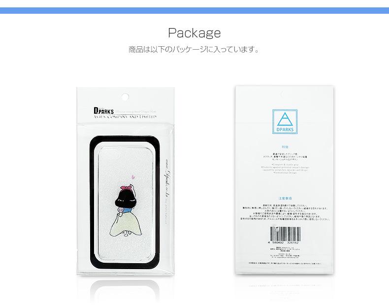 パッケージ-iPhone7ケース