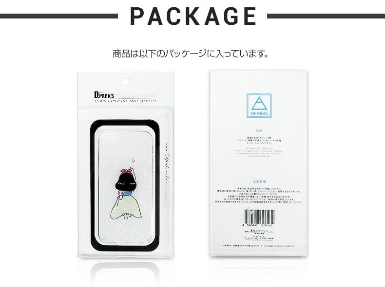 iPhone 8 / 7ケース