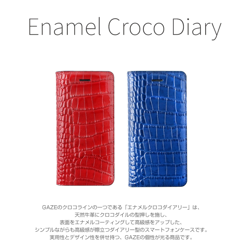 GAZE Enamel Croco Diary