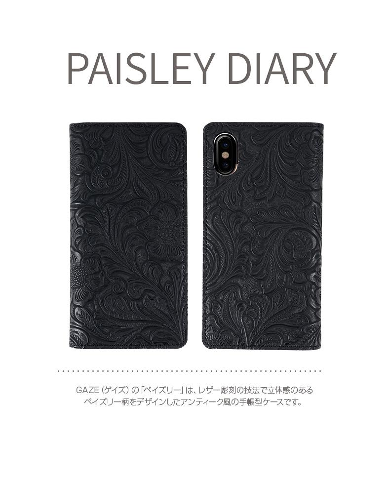 GAZE Paisley Diary