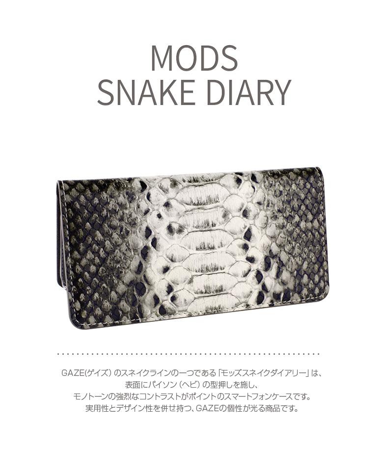 GAZE Mods Snake Diary