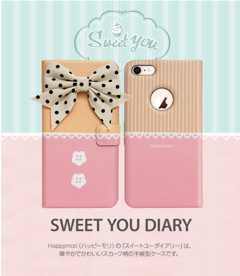 Happymori Sweet you diary