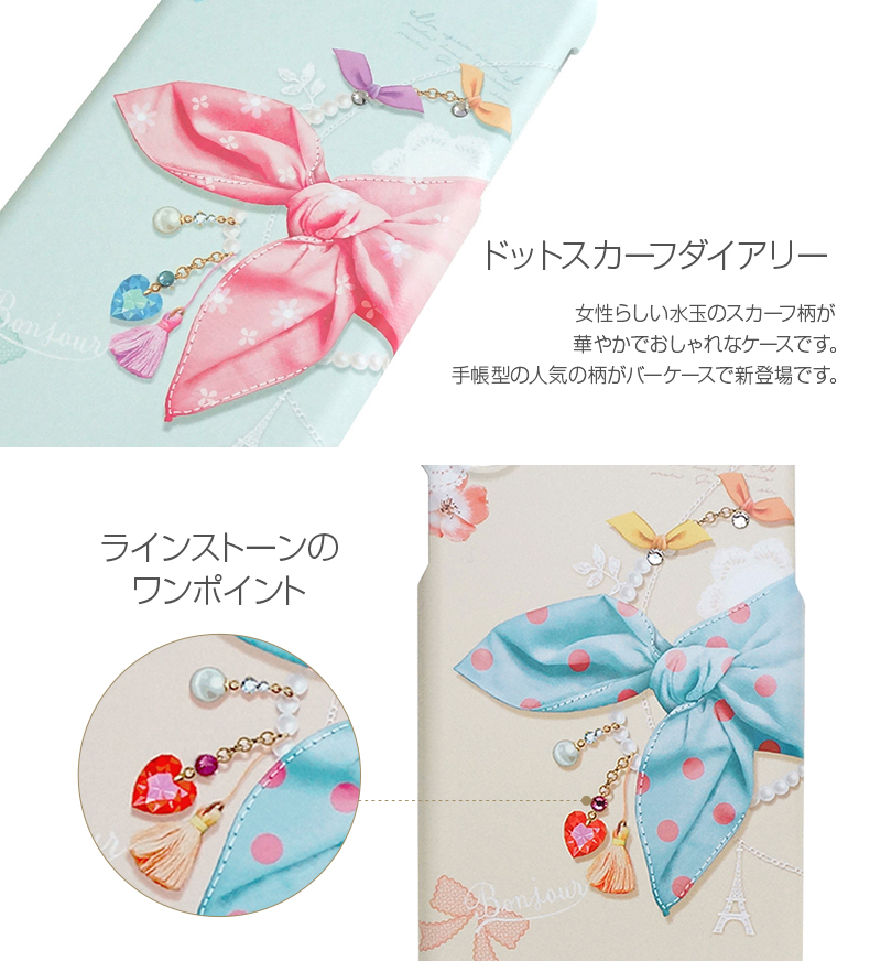 Happymori Dot Scarf Bar