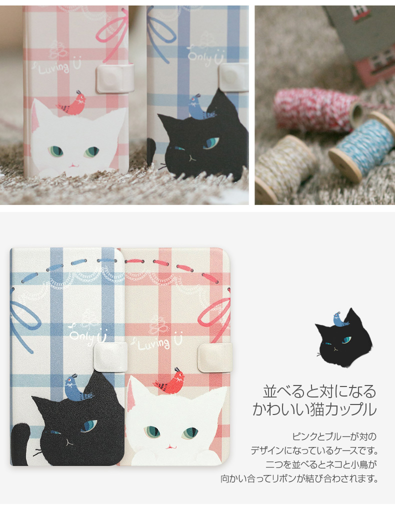 Happymori Cat Couple Diary