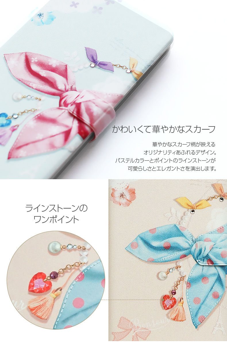 Happymori Dot Scarf Diary