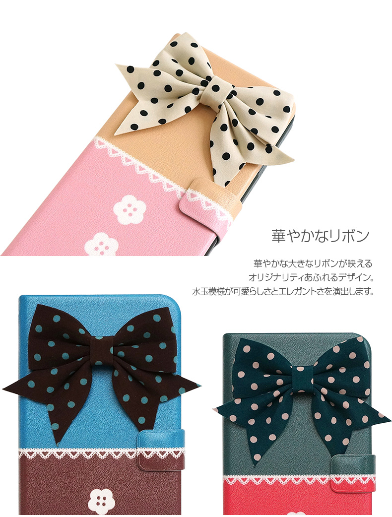 Happymori Sweet you diary