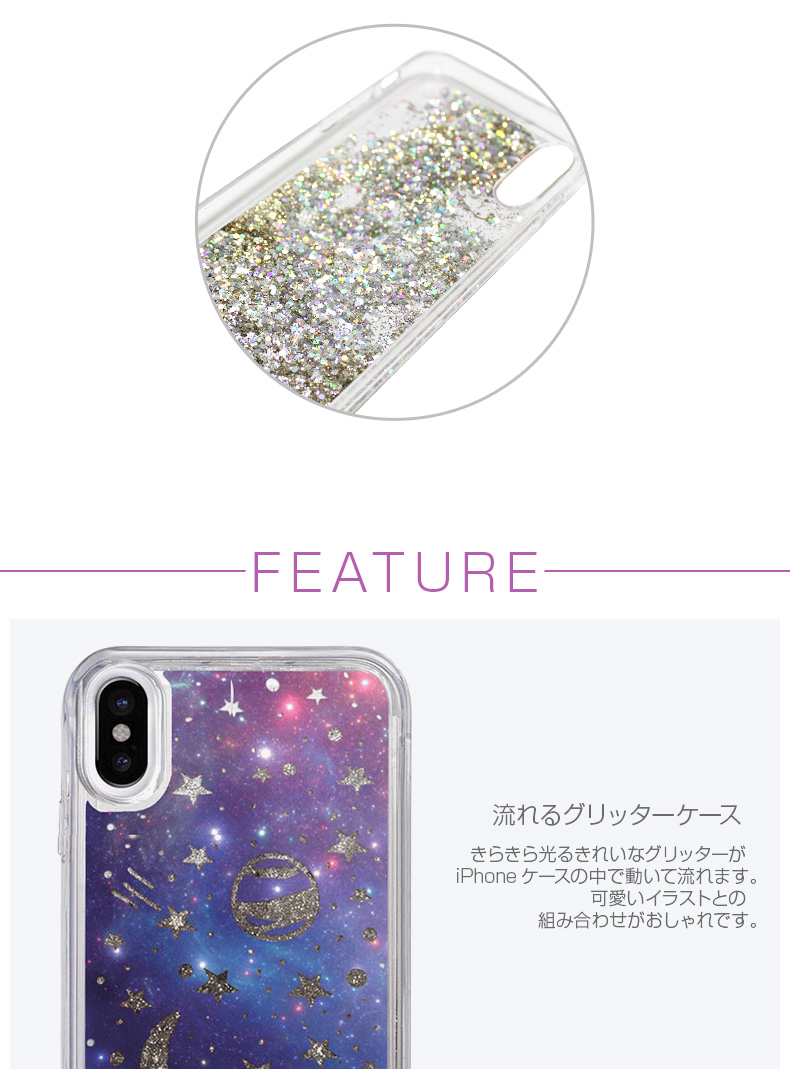 icover Sparkle case Space