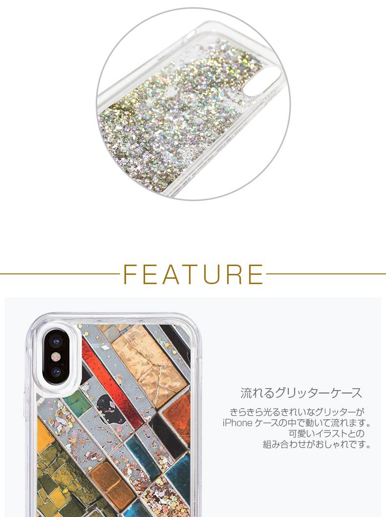 icover Sparkle case Stone Art