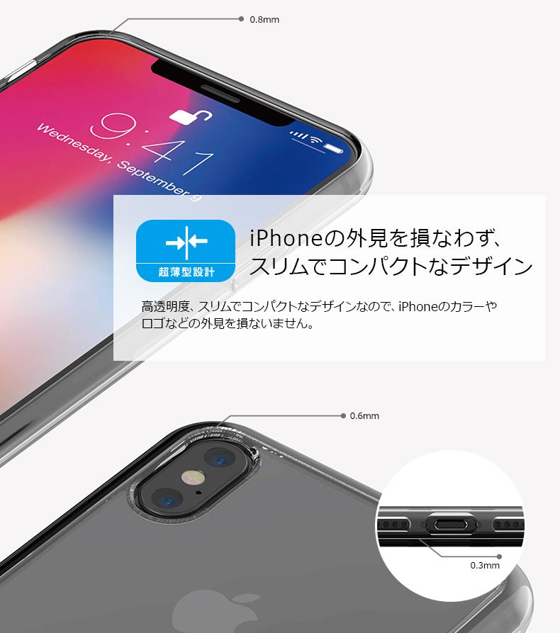 iPhoneの外見を損なわず、スリムでコンパクトなデザイン