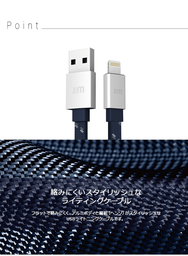 Just Mobile AluCable Flat